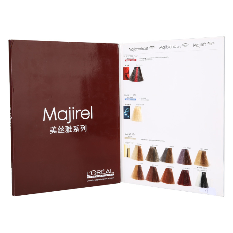 Three Folded Hair Color Swatch Exquisite Hair Coloring Guide Book ...