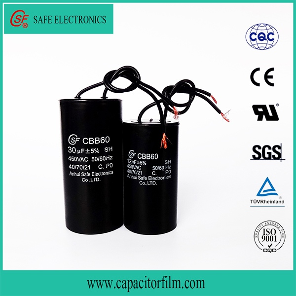 free sample price list of capacitor AC motor run capacitor