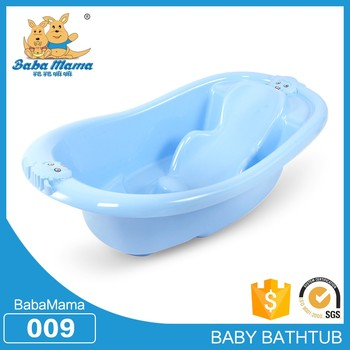 Great China PP Clawfoot Baby Bath Tub With Stand