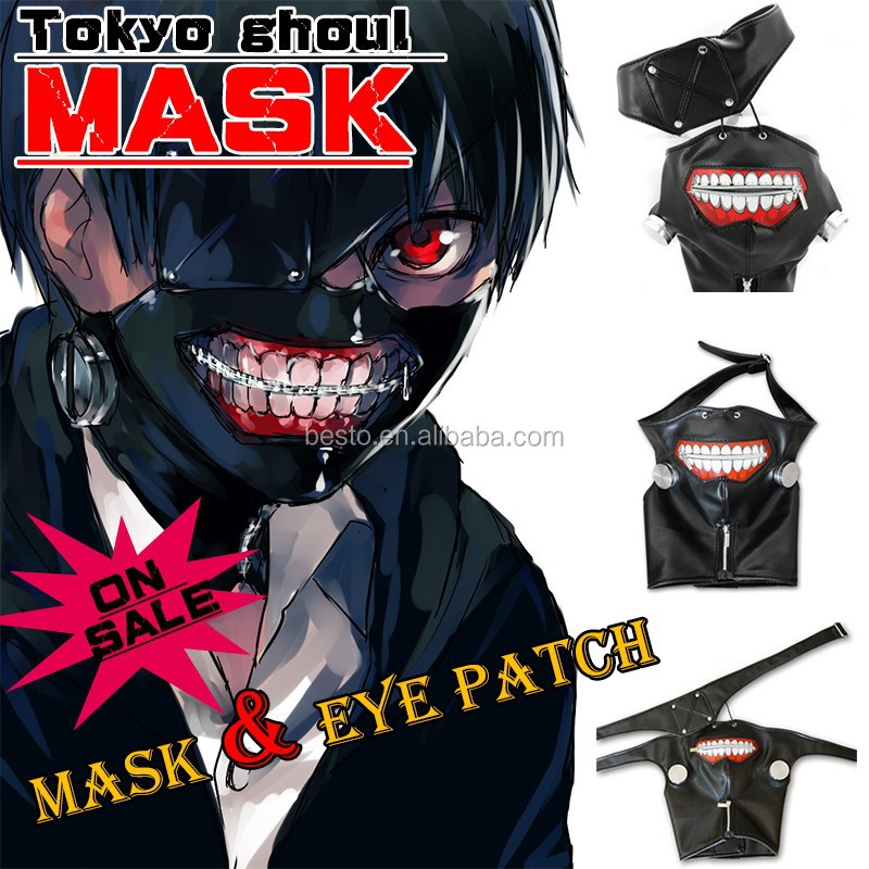 Anime Cosplay Tokyo Ghoul Mask Pu Leather Tokyo Ghouls Mask