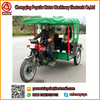 YANSUMI Passenger Cg 125 Motorcycle,Electric Delivery Tricycle,100Cc Bajaj Boxer