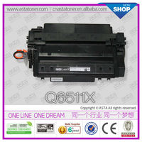 Compatible For HP Q6511X 6511X 11X alibaba High Quality Toner Cartridge