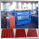 three layer metal roofing roll forming machineglazed roof tile polishing machine