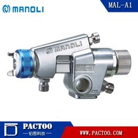 MAL-A1 Professional UV Painting Surfacse coating Low pressure High Atomization Automatic paint Spray gun
