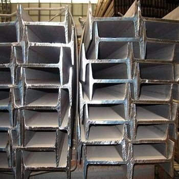 I Section Beam Sizes Standard I Beam Dimensions Buy I
