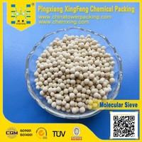 Molecular Sieve 13X APG for Vacuum Pressure Swing Adsorption Oxygen Units