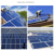 high efficiency residential solar power cost poly crystal solar pv panel 260w