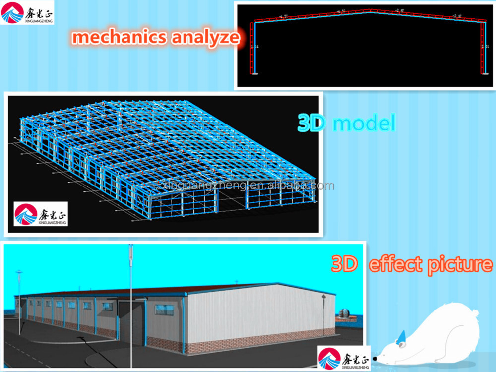 steel structure construction drawing xingguangzheng