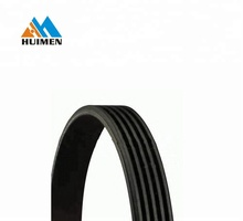 고무 auto poly v belt <span class=keywords><strong>팬</strong></span> belt (PH PJ PK PL PM DPK available)