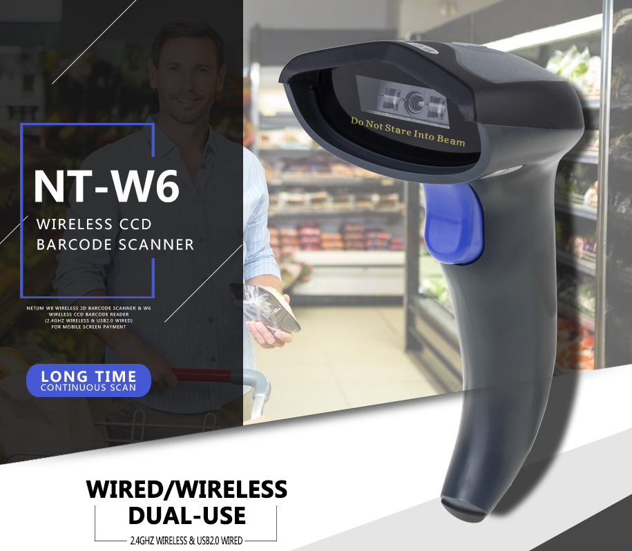 2.4g wireless handheld screen barcode scanner reader work with android and ios 2d Barcode Reader