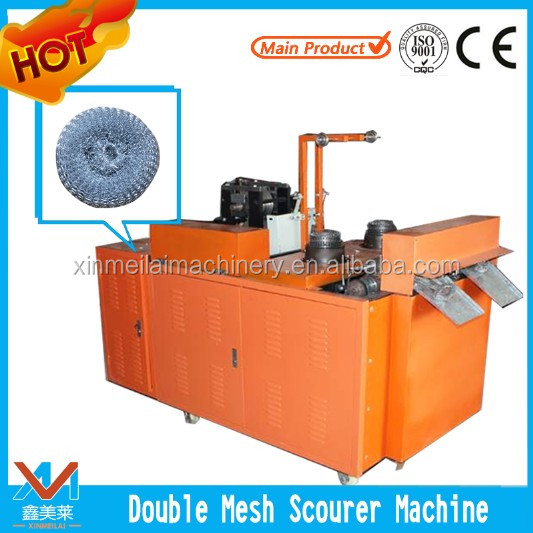 high quality iron sponge scourer machine/ galvanized mesh scourer mesh knitting scourer