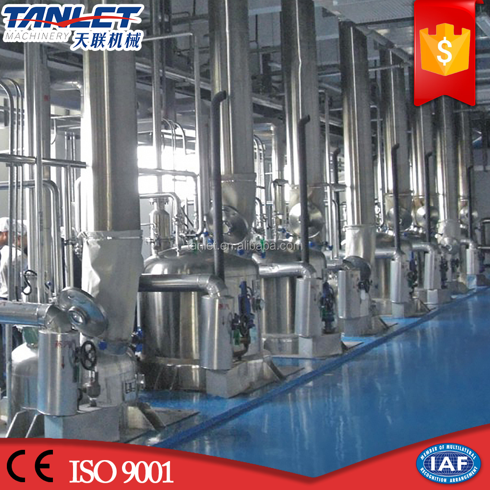 stainless steel extractor essential oil extraction machine