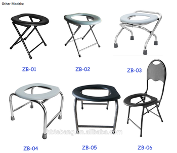 Hot selling Adjustable Steel Disabled Bath foldable disabled easy toilet chair
