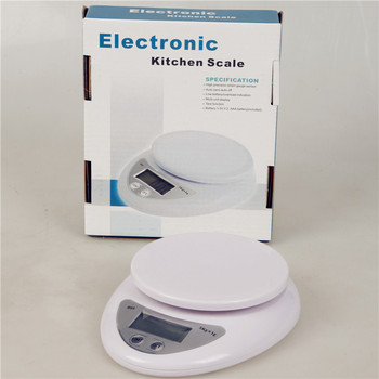 Wh B05 Kitchen Digital Scale Electronic Kitchen Scale