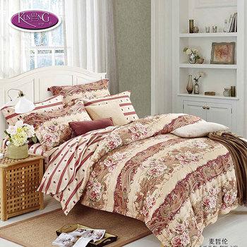100 Cotton Duvet Cover Queen Clearance Big Lots Wholesale
