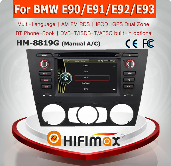 HIFIMAX Bluetooth for Car Stereo for BMW E90 (2005-2012) Saloon,(For Manual Air Conditioner)