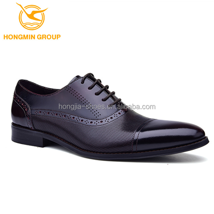 Guangzhou Leather Shoe Wholesale Market