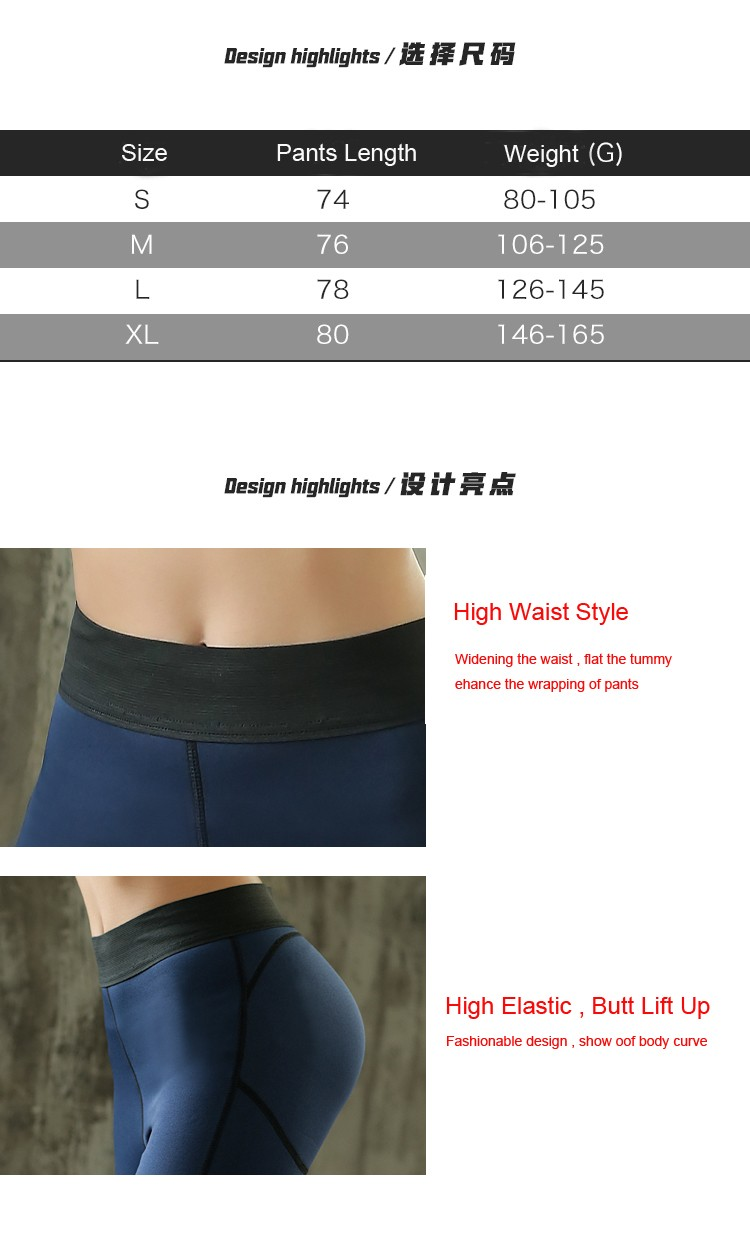 High Quality Neoprene Long Pants