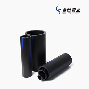 100% New Material 1 1/2 Inch 1.25MPa HDPE Polyethylene Pipe for Water Supply
