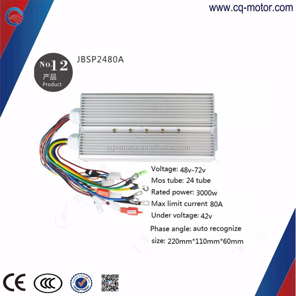60v 800w Brushless Controller, 60v 800w Brushless Controller ...