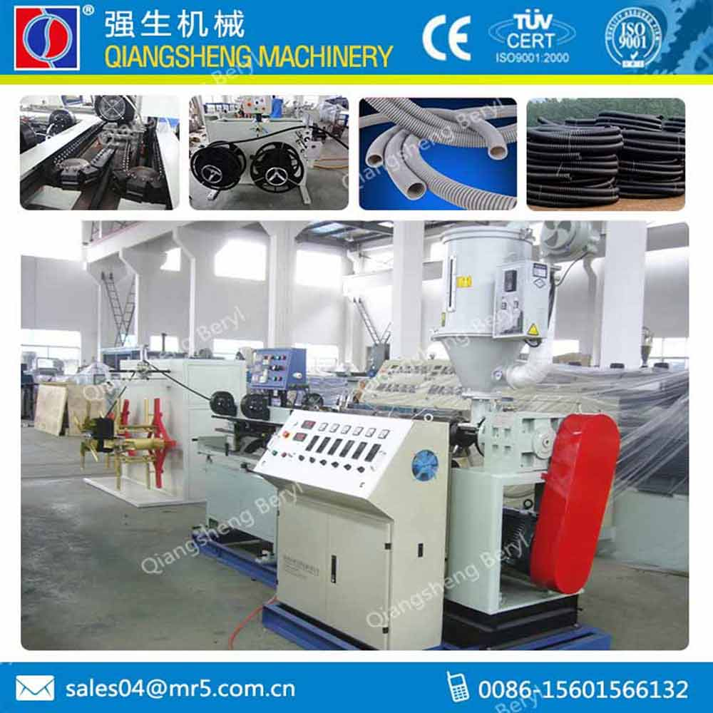 Electric Wire Sleeving Machine, Electric Wire Sleeving Machine ...