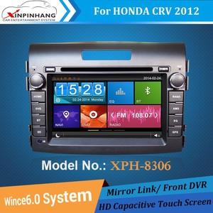 Car Dvd Player For Honda Crv Wholesale, Car Dvd Suppliers
