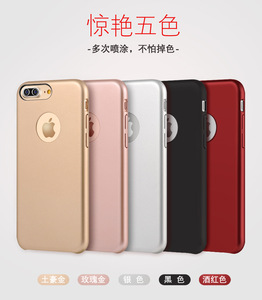 For iPhone 7 7 Plus Hard Plastic Cover Case Ultra Thin Official High Copy Shockproof Cover Protector
