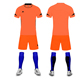 Full Set Used Sport Soccer Uniforms/Kids Jersey Set Soccer