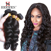 8A Grade Malaysian hair, Loose Wave Virgin Hair