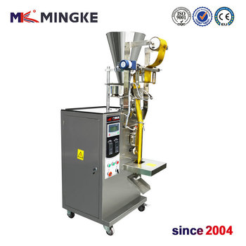 Seal packing Granule packing equipment for vegetable seed Multi-function precision automatic packing machine