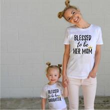 fca4ad0403 Promoción Madre Camiseta, Compras online de Madre Camiseta ...