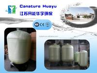 Warranty 3 years FRP tank drinking water filtering/Hard water softener filter [Hard water reduction]/ water purifier system