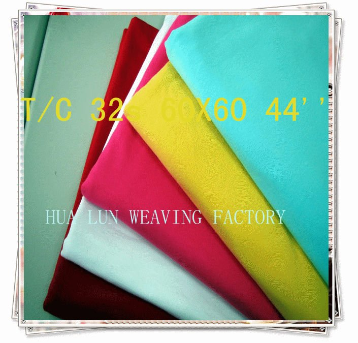 100% cotton dyed fabric for pocketing fabric