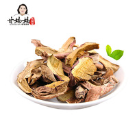Gan Ma Ma Bulk Funghi Porcini Dried Boletus Price Edulis Wild Mushroom Dried Boletus Mushrooms Porcini Mushrooms