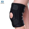 Stylish popular open patella pad volleyball neoprene knee brace