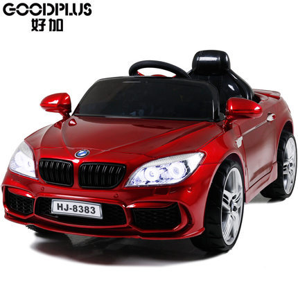 Car Toy Toy Car You Can Drive