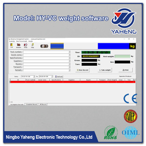 HY VC Standard weighing software and equipments software