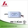 110v ac 10-24v dc 25w power supply 20w with plastic case