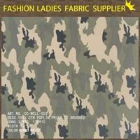 camping print fabric police uniform natural design camo printed poplin clothing