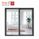 Modern Aluminum Alloy Heavy Sliding Door Tempered Glass Patio Sliding Door Aluminium Profile Sliding Door System