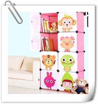 Lovely 8 Cubes Large Capacity Tall Plastic Kids Bookshelves