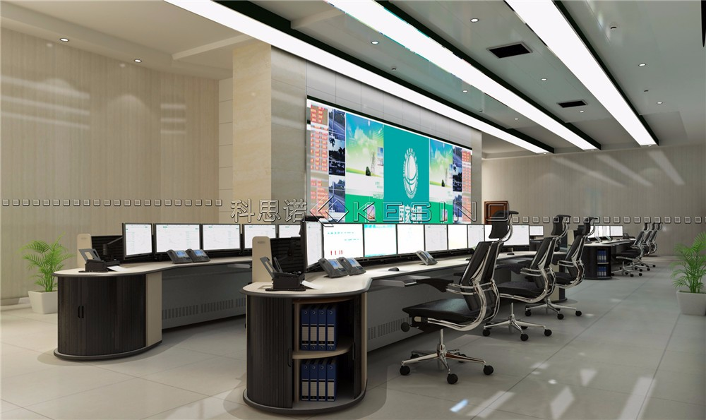 Simple 48 Control Room Furniture Property Inspiration Of Noc Enchanting Control Room Furniture Property