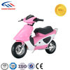 50cc mini moto pocket bike by pull start with CEand for kids