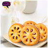 Biscuit,Confectionary,Beverage,Chewing Gum Base Used Flavour: Blueberry Fragrance/Blueberry Flavour