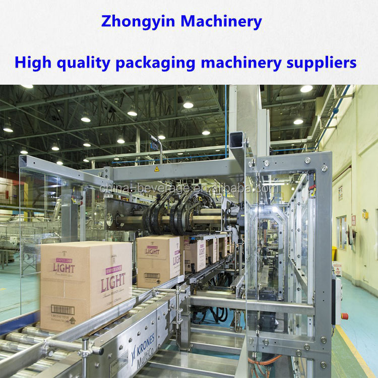 Aseptic Cold Filling Ultra Clean Aluminum Beverage Cans Energy ...