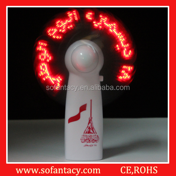 Wedding Favors Led Mini Electric Hand Fan dispaly your words business advertising promotion gifts message fan