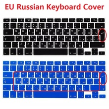 2pcs EU RUS Russian Letters Laptop Keyboard Stickers For Macbook Air Pro Retina 13 15 Notebook Skin Sticker Protector Cover
