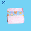 /product-detail/oem-custom-magic-tape-breathable-disposable-sleepy-baby-diaper-import-60673646334.html