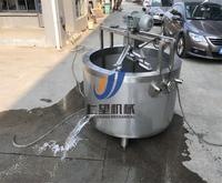 High-quality cheese making machine/small cheese processing plant/best price of cheese making machine