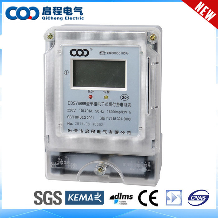Apply In Hospitals Cheap Price Electric Energy Monitor